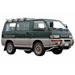 MITSUBISHI Delica III (86-99)