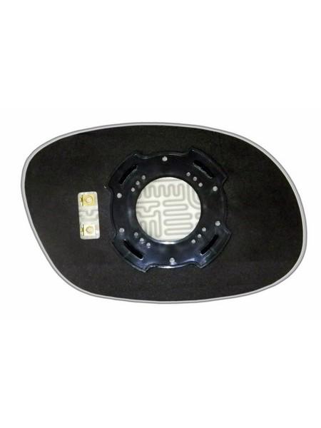 Элемент зеркала TAGAZ Tager 2008-н вр левый асферический с обогревом 90500806